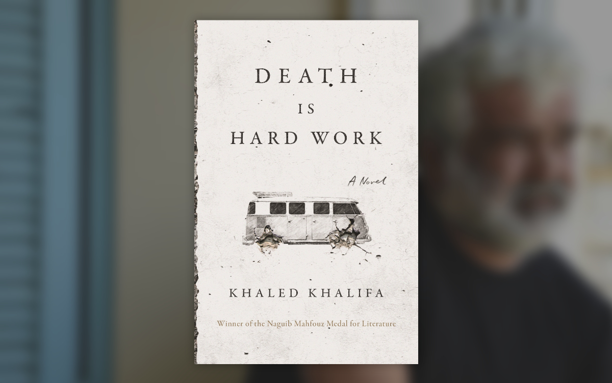 Death is hard work book cover