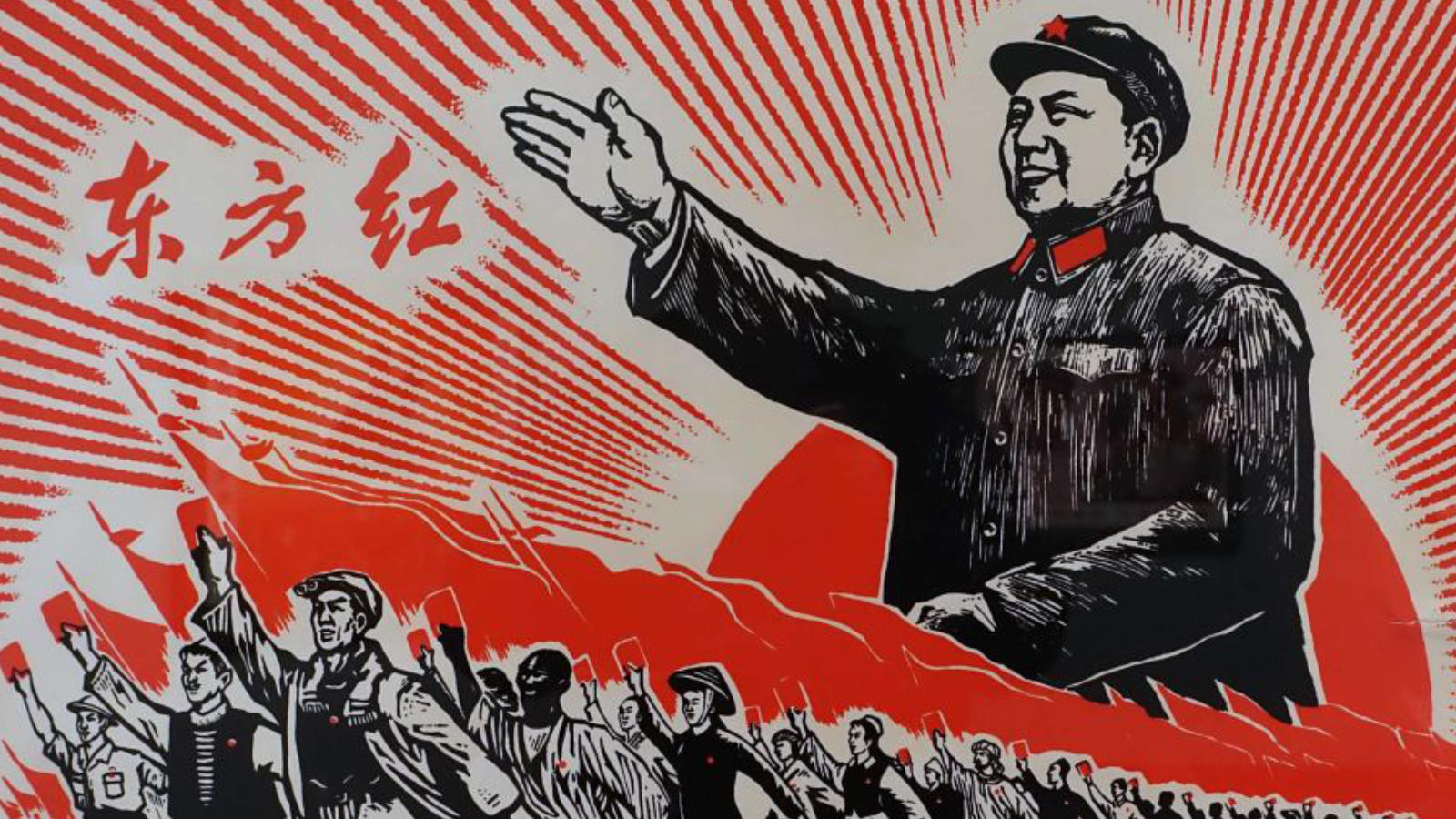Chairman Mao is the Red Sun in Our Hearts — a 1968 propaganda poster from the People's Republic of China. Image: Wikimedia Commons
